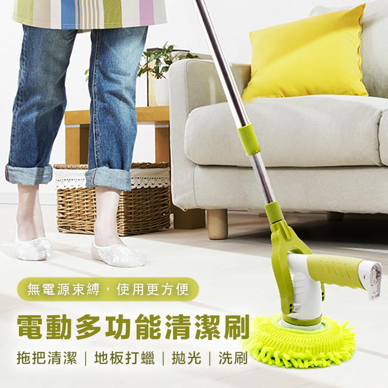 升級版多功能電動清潔刷,限時5.0折,請把握機會搶購!