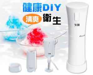 日本暢銷清涼電動刨冰機