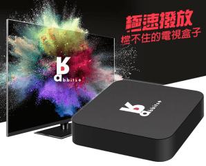 Rabbit+新型兔子家4K電視盒增強版RTB-RK10,今日結帳再打88折