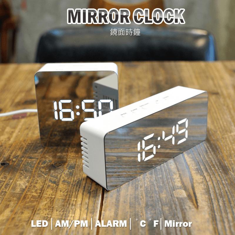 多功能鏡面LED時鐘 鬧鐘 化妝鏡 USB供電,今日結帳再打85折!
