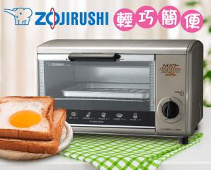 【象印】強火力烤箱,限時6.1折,今日結帳再享加碼折扣