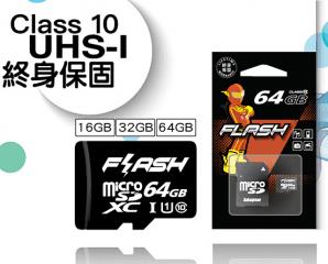 Flash Micro SD 記憶卡 Micro SDHC 16G/32G Mi,今日結帳再打88折