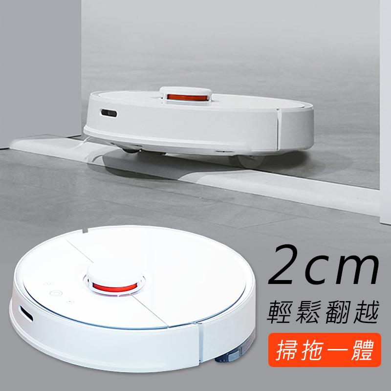 小米石頭拖地掃地機器人,限時8.6折,請把握機會搶購!