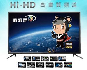 禾聯32吋HD液晶顯示器,限時6.0折,今日結帳再享加碼折扣
