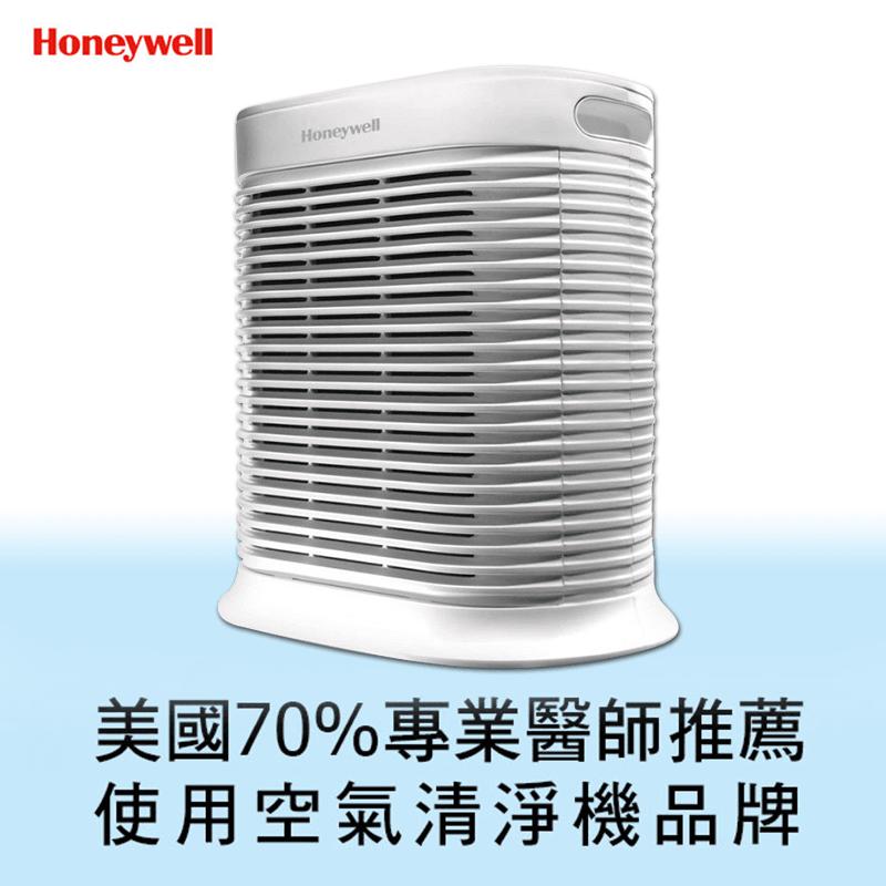【美國 Honeywell】抗敏系列空氣清淨機HPA-300APTW,限時5.9折,請把握機會搶購!