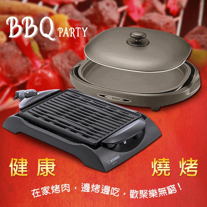 ZOJIRUSHI 象印分離式鐵板燒烤盤組,限時5.7折,請把握機會搶購!