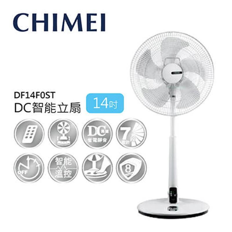 【奇美 CHIMEI】14吋DC智能電風扇(DF-14F0ST),限時6.7折,請把握機會搶購!