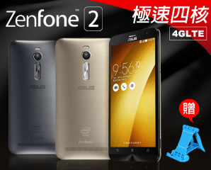 ASUS ZenFone2智慧手機