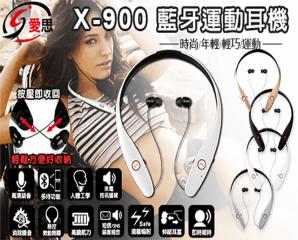 伸縮式無線藍牙運動耳機,限時3.9折,今日結帳再享加碼折扣