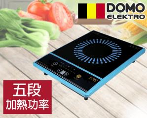 【DOMO】黑晶電陶爐,限時4.9折,今日結帳再享加碼折扣