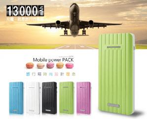 HANG超薄行李箱造型行動電源G12,今日結帳再打85折