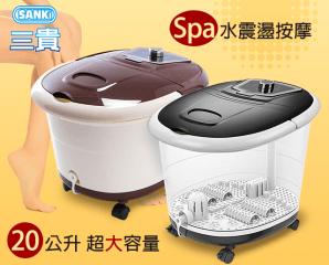 日本Sanki三貴加熱SPA足浴機/J0102-B,今日結帳再打85折