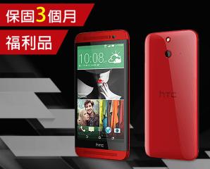 HTC ONE E8旗艦智慧機,限時3.9折,今日結帳再享加碼折扣