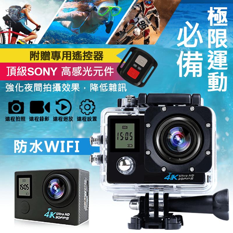 CARSCAM 行車王4K防水型WIFI運動攝影機,限時破盤再打82折!