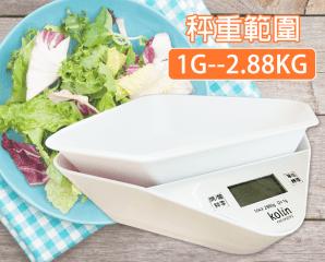 Kolin歌林食物料理電子秤KWN-SH203FD,今日結帳再打88折