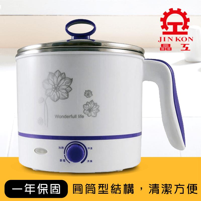 晶工牌多功能快煮美食鍋JK-102,限時4.0折,請把握機會搶購!