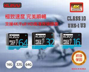 KELVV韓國高速micro SD記憶卡,今日結帳再打85折
