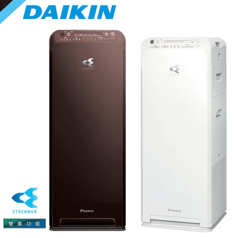 【DAIKIN 大金】保濕型空氣清淨機MCK55USCT,限時9.0折,請把握機會搶購!