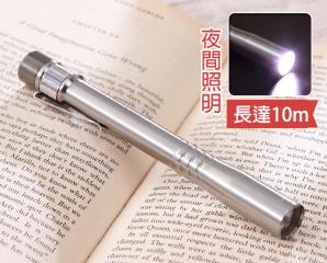 台灣製皇家騎士防水筆燈,限時2.8折,今日結帳再享加碼折扣