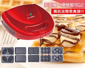 日本伊瑪5合1鬆餅機,限時3.6折,今日結帳再享加碼折扣