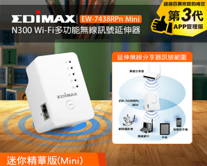 訊舟WiFi無線訊號延伸器,限時6.4折,今日結帳再享加碼折扣