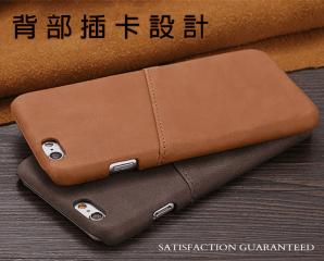 iPhone7/7+真皮保護殼,限時4.2折,今日結帳再享加碼折扣