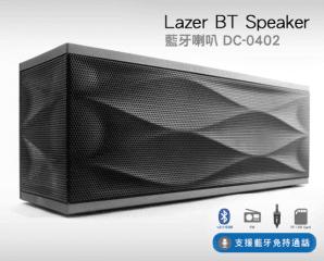 Lazer重低音藍芽喇叭,限時6.0折,今日結帳再享加碼折扣