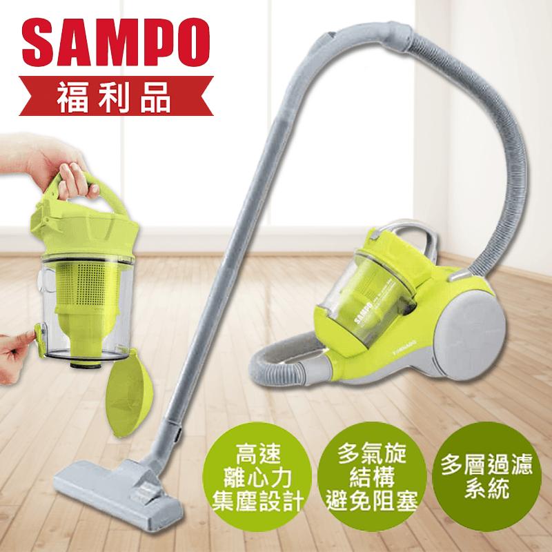 SAMPO聲寶超強吸力不減吸塵器EC-PB35CY,限時5.9折,請把握機會搶購!