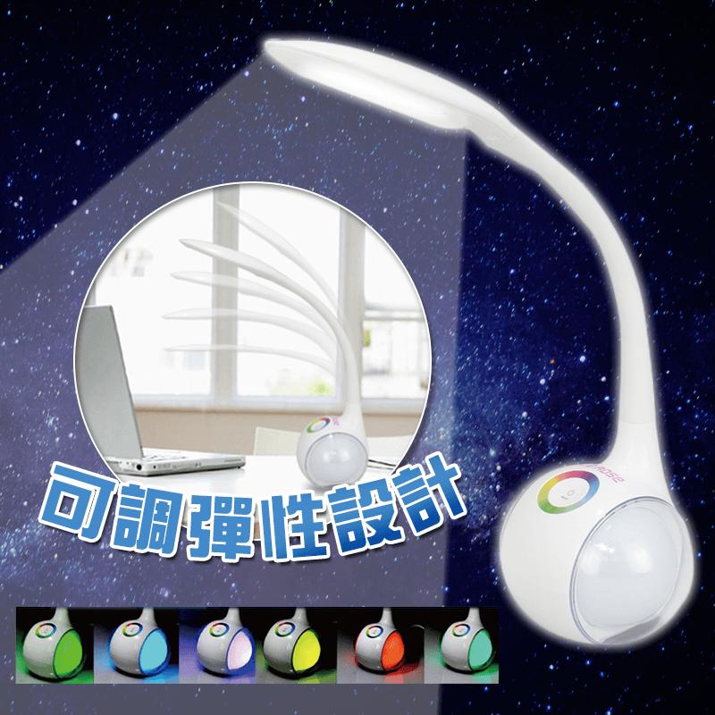 LED三段式調光智慧檯燈,限時破盤再打82折!