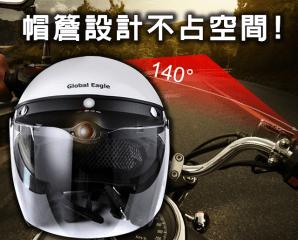 【響尾蛇原廠】安全帽簷機車行車紀錄器HS-85,今日結帳再打85折