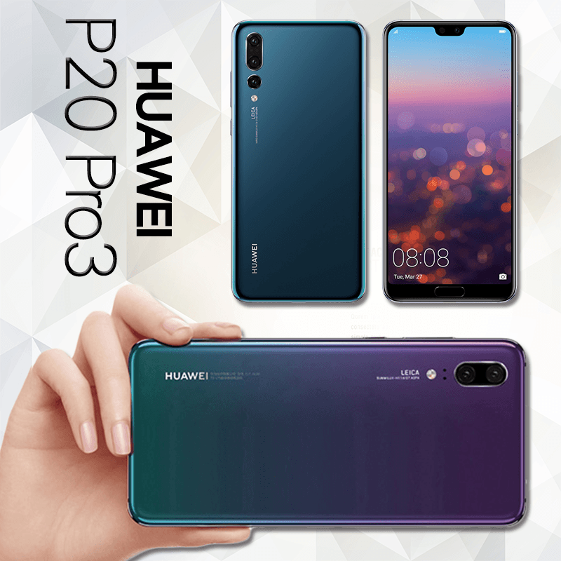 HUAWEI華為P20 Pro3萊卡AI手機,限時9.5折,請把握機會搶購!