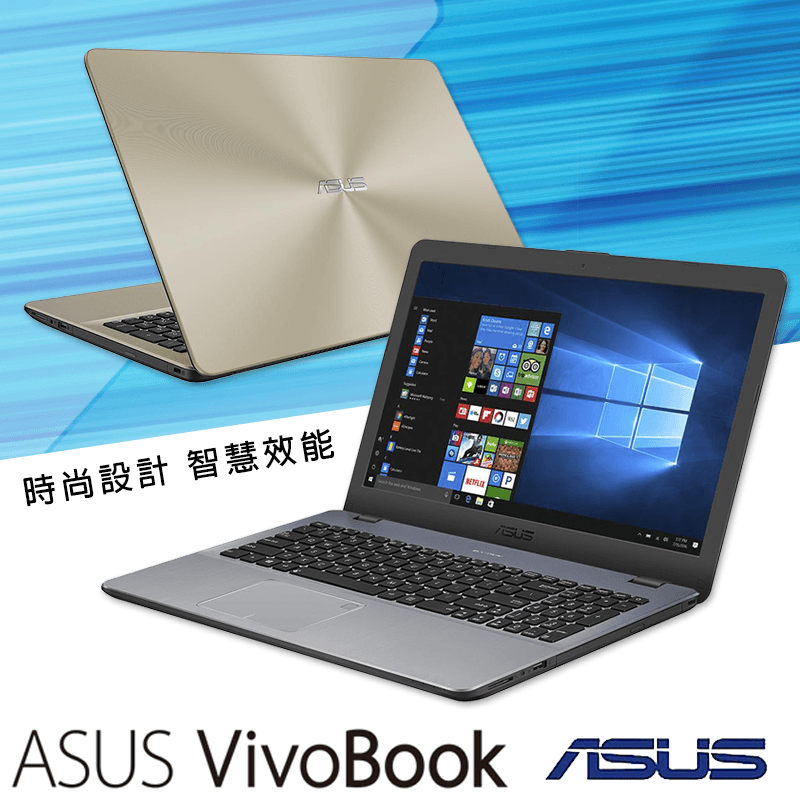 ASUS華碩時尚文書筆記型電腦(X542UR-0031B7200U/X542UR,限時7.3折,請把握機會搶購!