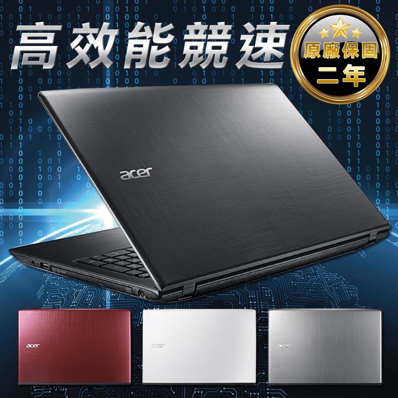 ACER八代2G獨顯筆電1TB(E5-576G-58TA),限時9.1折,請把握機會搶購!