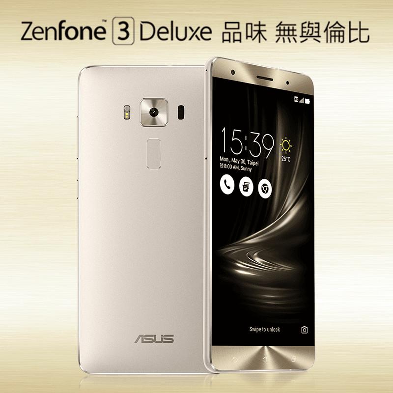 ASUS华硕ZenFone3手机4G/64G(ZS550KL),限时5.8折,请把握机会抢购!