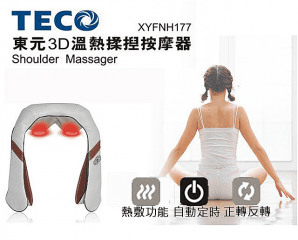 TECO東元3D溫熱揉捏按摩器XYFNH177,限時6.5折,請把握機會搶購!