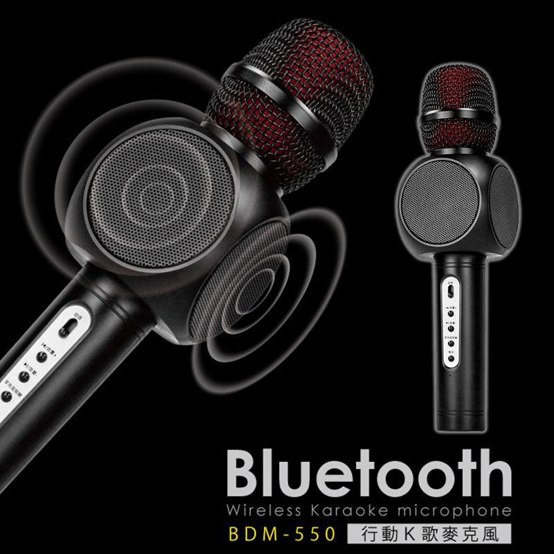 KINYO重低音藍牙行動麥克風BDM-550,今日結帳再打85折!