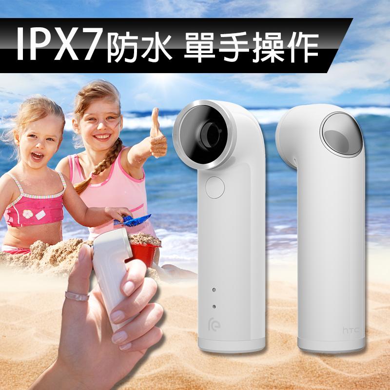 【HTC宏達電】RE迷你攝錄影機E610,本檔全網購最低價!