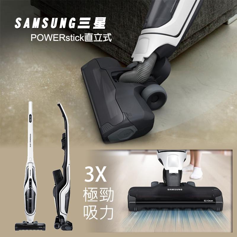 SAMSUNG 三星直立式無線吸塵器VS60K6050KW/TW,限時6.1折,請把握機會搶購!