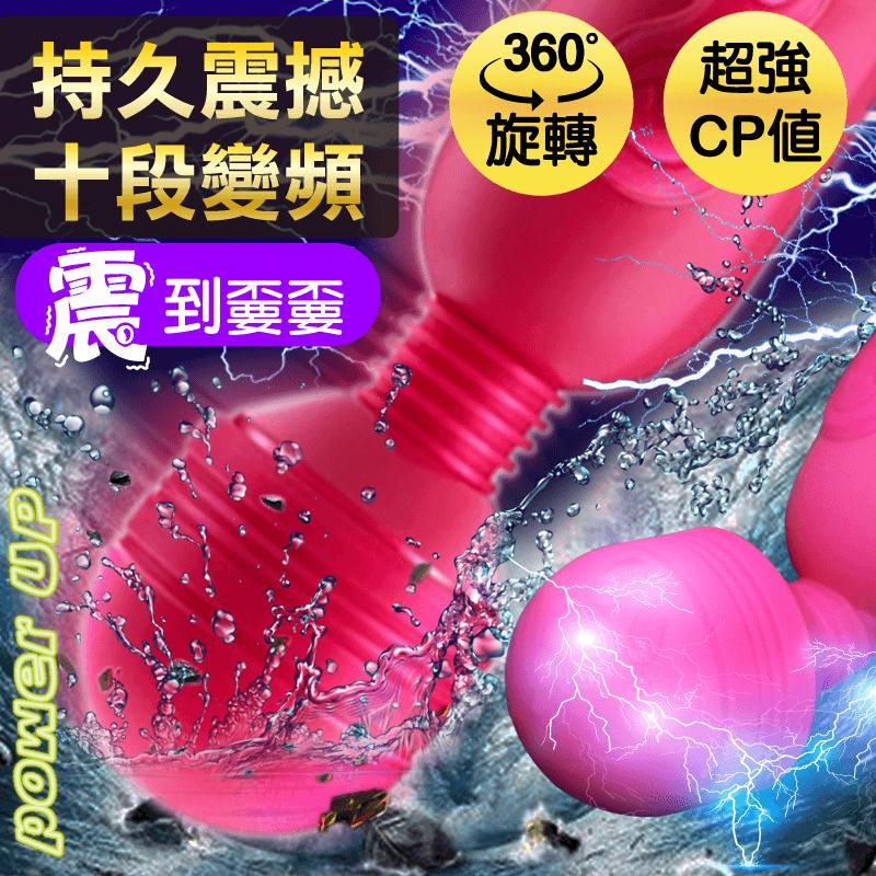 lemonsolo日式强力电动按摩棒,限时破盘再打82折!