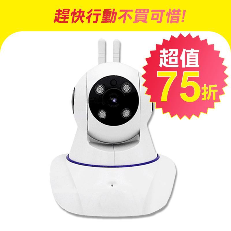 專業無線高清夜視攝影機,本檔全網購最低價!