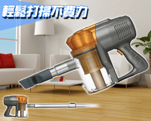 日本松木MATRIC手持強效氣旋吸塵器/MG-VC0402,今日結帳再打88折
