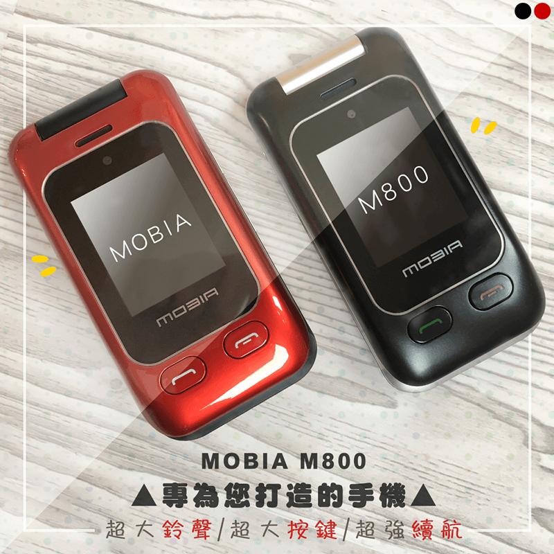 MOBIA雙卡雙待折疊老人機M800,限時7.5折,請把握機會搶購!