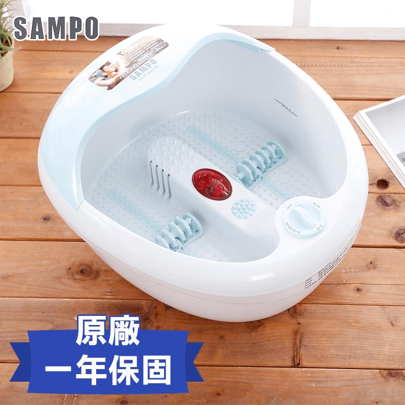 SAMPO聲寶遠紅外線加熱泡腳機HL-A1001H,限時6.5折,請把握機會搶購!