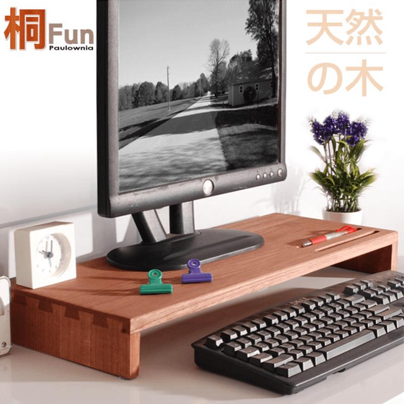 自然桐木實木鍵盤螢幕架,今日結帳再打85折!