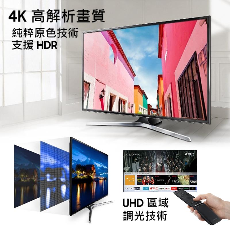 SAMSUNG三星40吋LED聯網4K電視UA40MU6100,限時7.9折,請把握機會搶購!