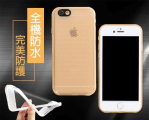 iPhoneTPU手機防水殼,限時2.6折,今日結帳再享加碼折扣