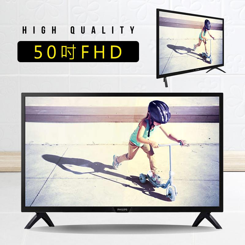 Philips 飛利浦50吋FHD液晶電視50PFH4002,限時6.8折,請把握機會搶購!