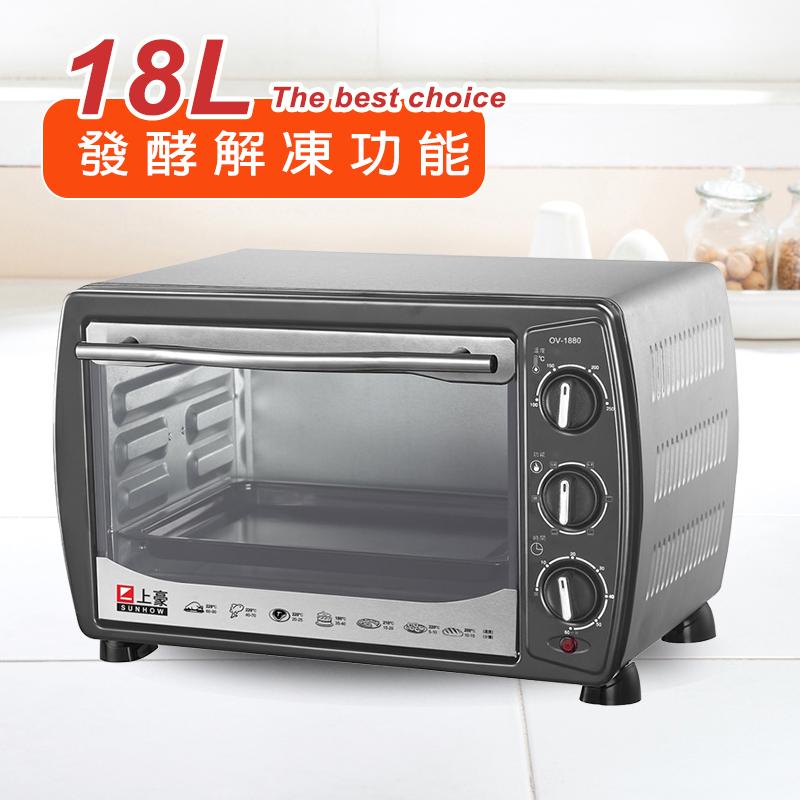 上豪18L多功能電烤箱,限時3.0折,請把握機會搶購!
