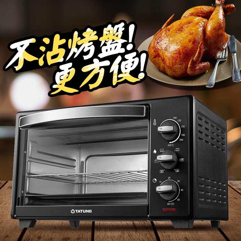 大同頂級恆溫30L電烤箱(TOT-3006A),限時6.8折,請把握機會搶購!