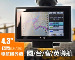 Mio寬螢幕GPS導航機,限時1.8折,今日結帳再享加碼折扣